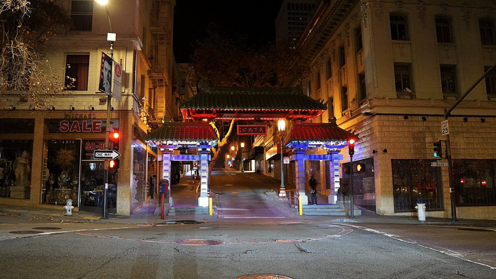 Chinatown_2.png